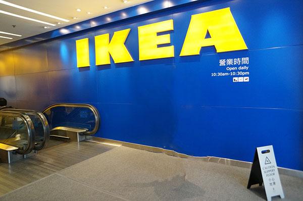 홍콩 이케아 (IKEA) – 2014 홍콩여행 3일차