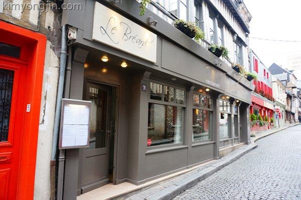 파리여행 5일차 – 옹플뢰르 레스토랑, 에펠탑 숙소 (한인콘도)