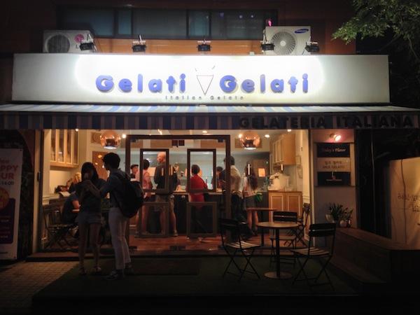 홍대 이탈리안 젤라또 – 젤라띠 젤라띠 (Gelati Gelati)