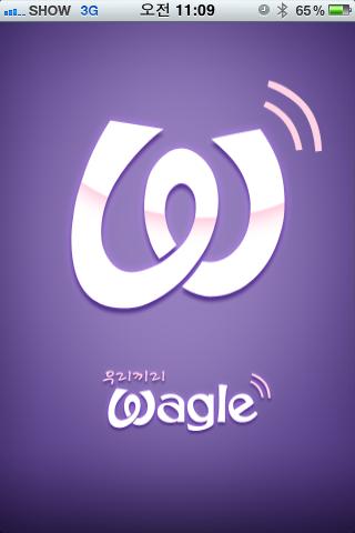 LG U+의 한국형 SNS, 와글