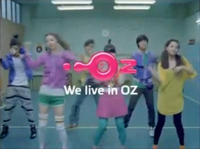 We live in OZ – LG텔레콤 2009년 새로운 광고
