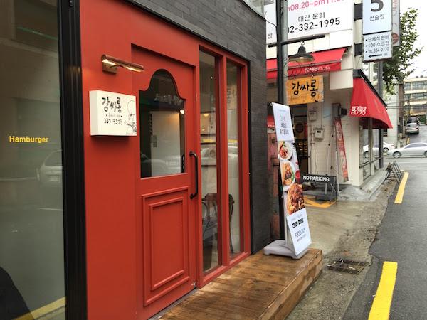 PYL Special Taste 11th – 홍대 감싸롱